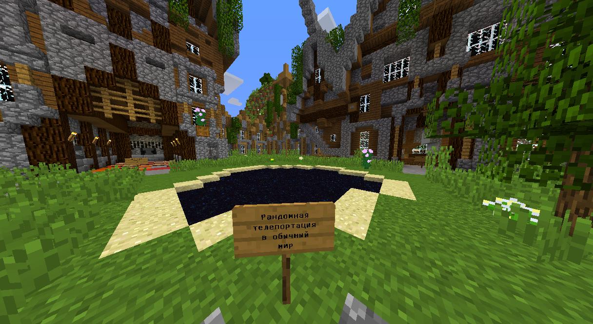 Сервер Bed Wars на Minecraft проекте Squareland