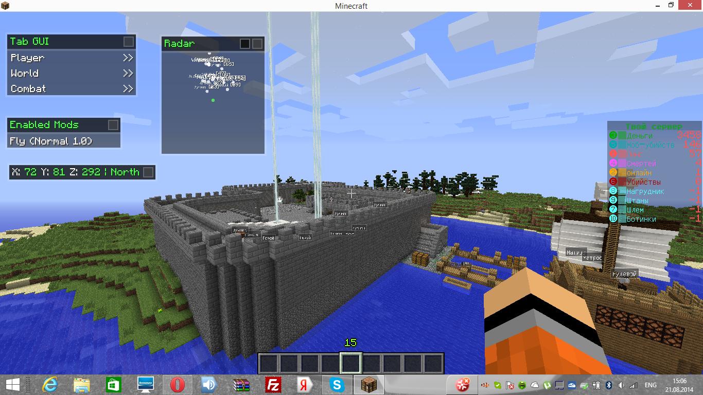 О проекте » Minecraft Only - информация о проекте