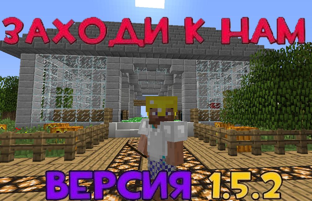 мониторинг готовых серверов в майнкрафт посёлок Иркутской области