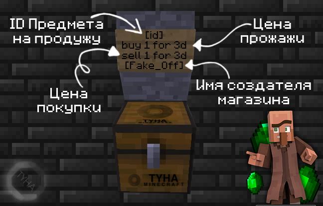 Скачать Майнкрафт 1.12, 1.11.2, 1.11, 1.10.2, 1.8.9, 1.8 ...