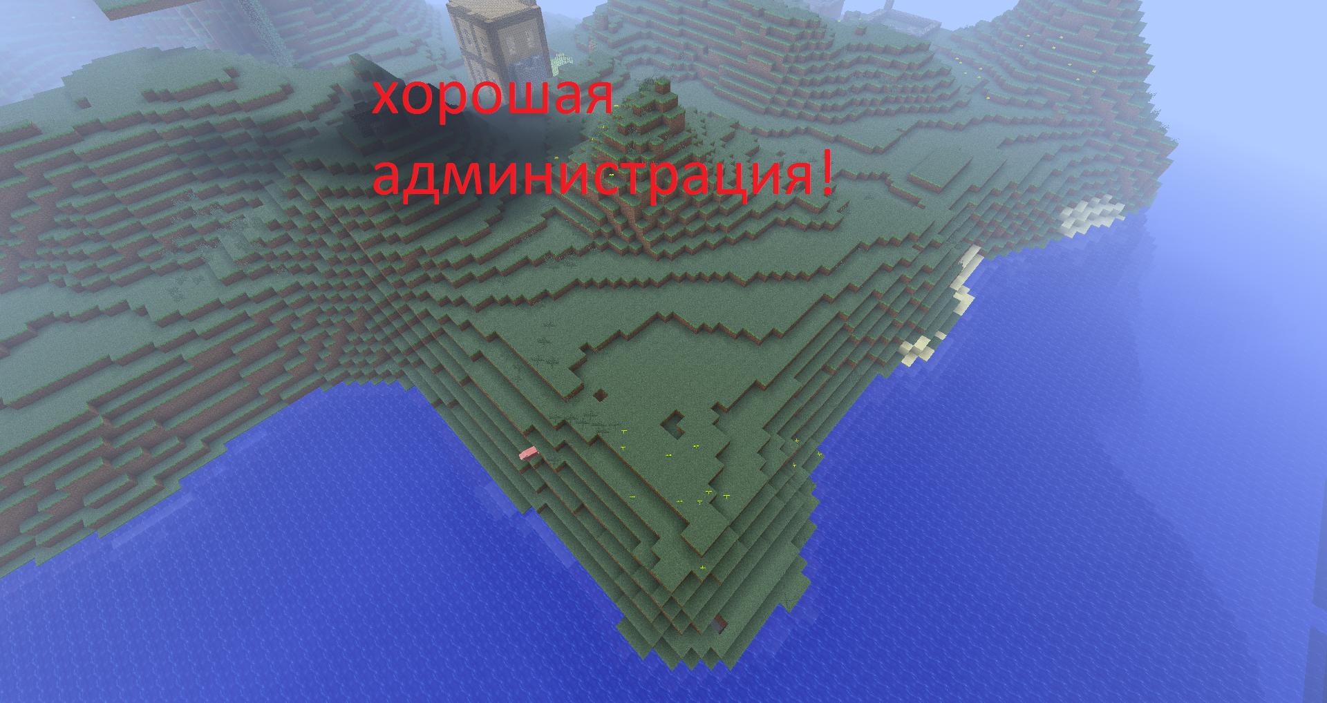 Как скачать сервер minecraft