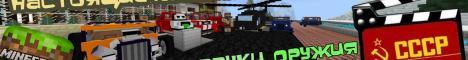 CCCP Сraft | HalfLife | MiniGames hmc2627395