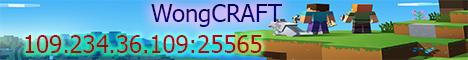 WongCraft