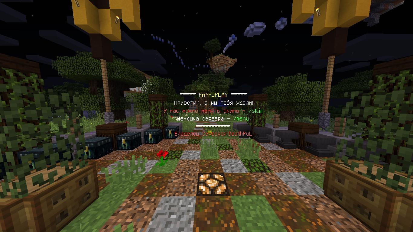 Сервера версии Minecraft 1.8.3 - Сервера Майнкрафт ...